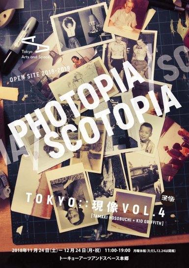 photopiascotopia_i.jpg