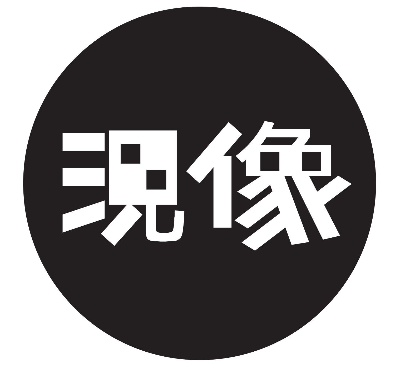 photopia/scotopia-東京 現像Vol.4